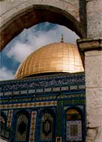 Dome of the Rock, Temple Mount- Capital City of Isreal